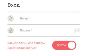 Личный кабинет СКБ интернет-банк
