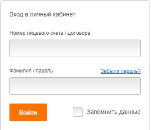 Сибирские сети личный кабинет: вход, регистрация