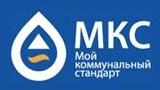 Личный кабинет МКС Новосибирск: передать показания счетчика