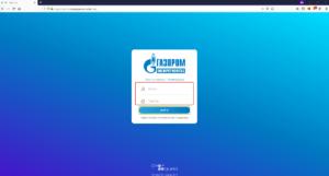 Газпром Межрегионгаз Новосибирск для физических лиц