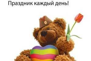 Начисление милей Газпромбанком за путешествия