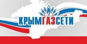 Межрегионгаз Краснодар: вход в ЛК физического лица