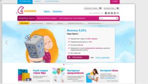 Банк клюква официальный сайт личный кабинет