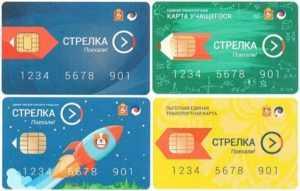 Картастрелка РФ проверить баланс по номеру карты