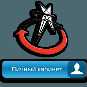 Одессаоблэнерго личный кабинет клиента, оплата услуг и другие возможности