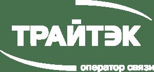 Личный кабинет Трайтек: регистрация, официальный сайт