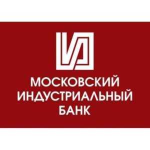 Московский Индустриальный Банк - личный кабинет Телебанк
