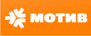 Мотив - регистрация по номеру телефона