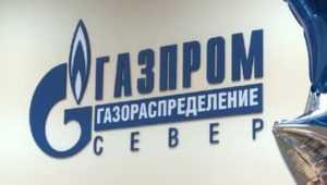 Личный кабинет Газпром Межрегионгаз Калуга