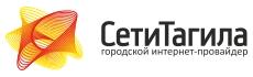 Личный кабинет Сети Тагила: вход, регистрация, официальный сайт
