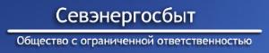 Энергосбыт личный кабинет севастополь