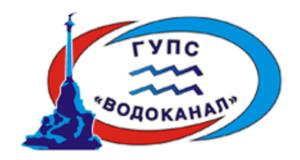 Водоканал Севастополь: вход на сайт sevvodokanal