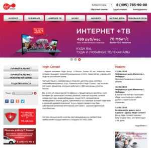 Личный кабинет Липецккомбанка - вход и регистрация