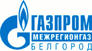 Потребителям - Белгородская региональная компания по реализации газа