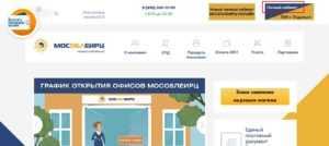 Автоплатёж за услуги ЖКХ  — СберБанк