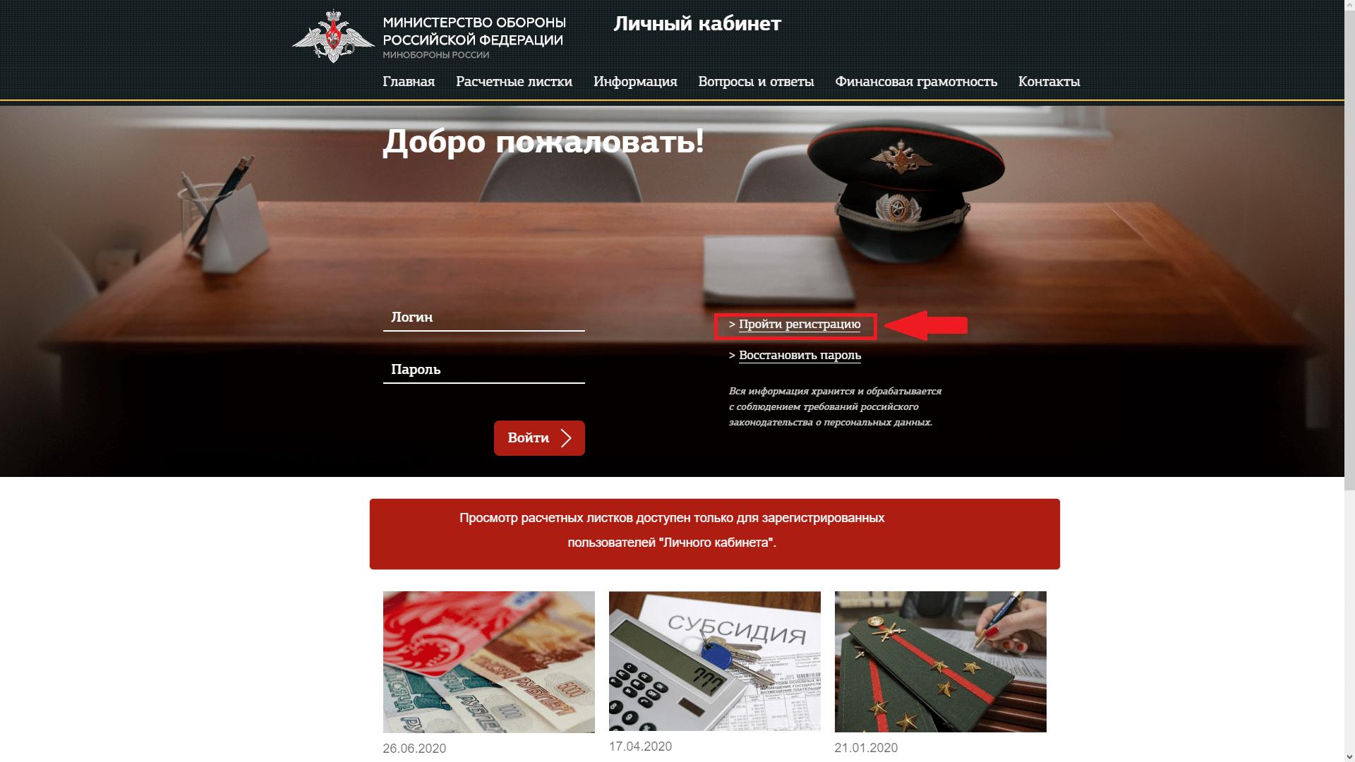 Речные круизы по России в 2021 - 2022 году от компании ...