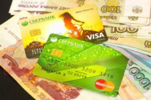 Мошенники научились удаленно оформлять кредиты на клиентов банка. Как себя обезопасить - Новости -