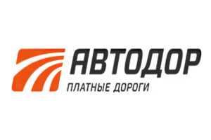 Автодор: вход в личный кабинет, регистрация на сайте