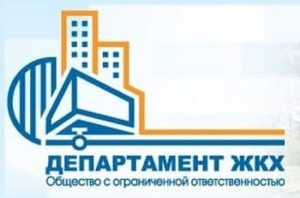 """ООО УК """"ЖИЛОЙ ДОМ  """" - управляющая компания Тольятти"""