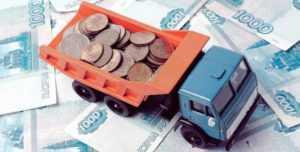 Как оплатить транспортный налог через Сбербанк Онлайн в 2020 году