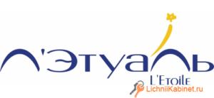 ЛЭтуаль - вход в личный кабинет на официальном сайте