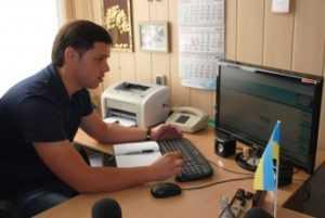 Водоканал Севастополь - вход в личный кабинет, официальный сайт