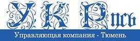 Информация по снятию и передаче данных ИПУ   УК Русь - Тюмень