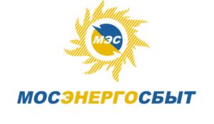 Личный кабинет Мосэнергосбыт для юридических лиц: вход, регистрация, официальный сайт