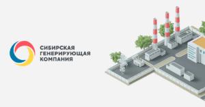 «СГК» г. Красноярск: личный кабинет, как передать показания счетчиков