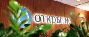 НПФ Лукойл-Гарант — Вход в Личный кабинет 🔑 Официальный сайт