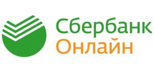 Сбербанк Онлайн - личный кабинет - Регистрация. Как подключить Сбербанк Онлайн