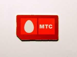 Все способы отключить мобильный Интернет МТС на телефоне