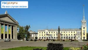 Госуслуги Ангарск официальный сайт - вход, регистрация