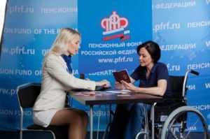 Личный кабинет ПФР Москва: как создать, для чего нужен