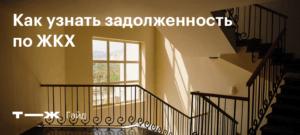 Вниманию клиентов МосОблЕИРЦ:  пользоваться Единым личным кабинетом просто и удобно