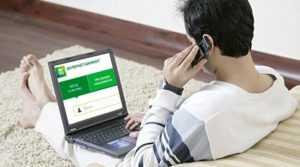 Интернет-банки: личные кабинеты