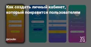 Создать личный кабинет, реализация кабинета на сайте через html, php или MySQL в Москве