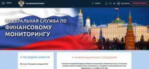 Госуслуги.ру: регистрация и вход в личный кабинет. Официальный сайт