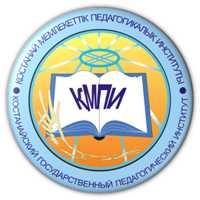 Дистанционное обучение в КГПИ | Помощь с тестами в личном кабинете st.kspi.kz | Ответы на тесты для КГПИ