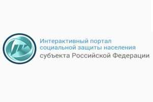 """ГКУ РХ """"УСПН г Абакана"""" - Главная (страница 2)"""