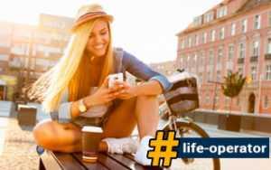 Мобильная связь lifecell - lifecell Украина