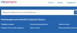 Wifire (Вайфаер): вход в личный кабинет и онлайн регистрация