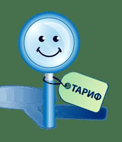 """Интернет - провайдер """"ВИП ЛАЙН ТЕЛЕКОМ"""" - Главная"""